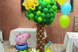 pepa pig and tree
