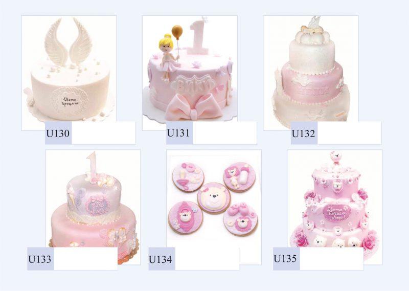 cake_catalogTB-compressed-06