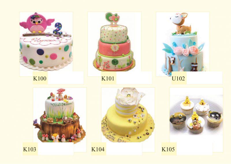 cake_catalogTB-compressed-09