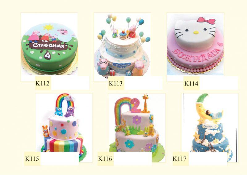 cake_catalogTB-compressed-11