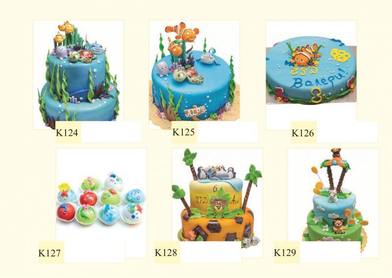 cake_catalogTB-compressed-13