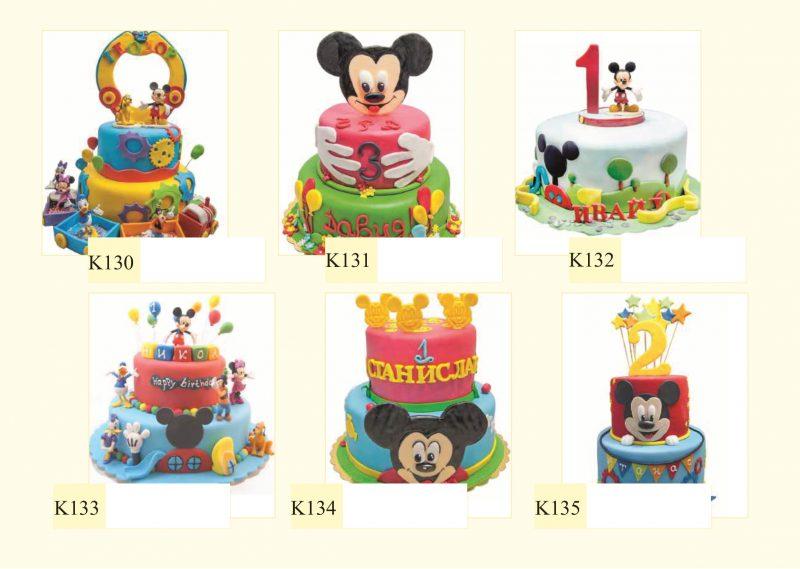 cake_catalogTB-compressed-14