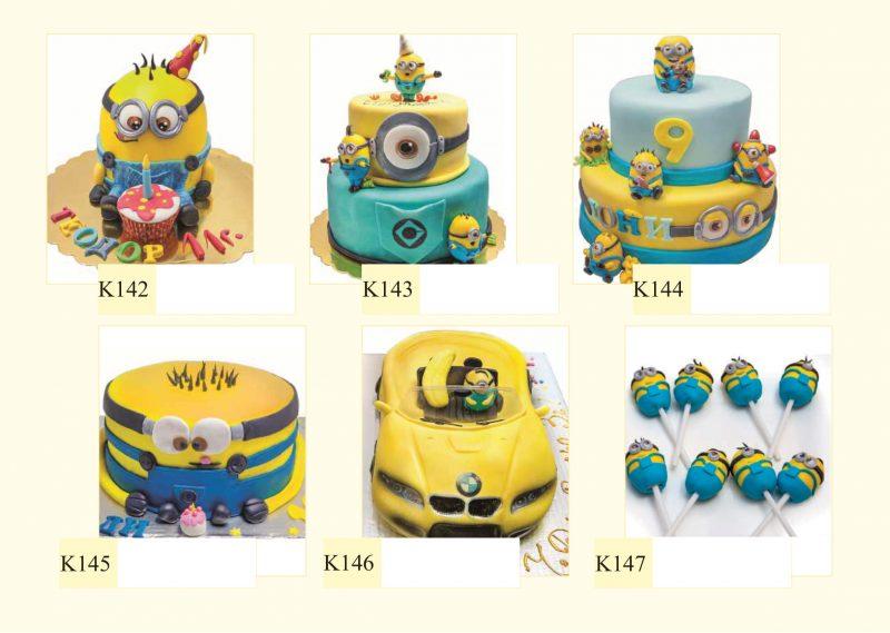 cake_catalogTB-compressed-16