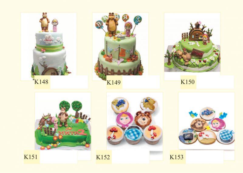 cake_catalogTB-compressed-17