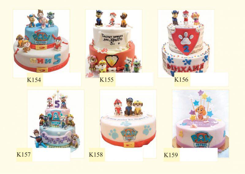 cake_catalogTB-compressed-18