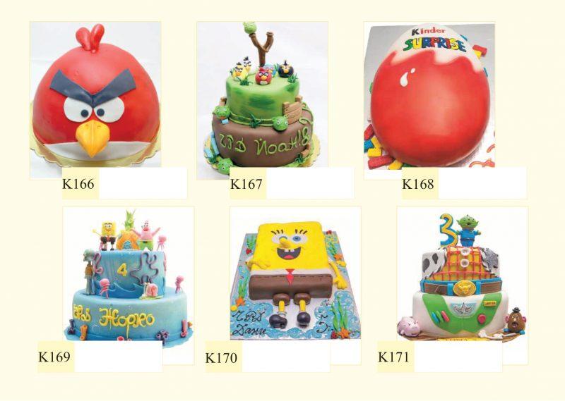 cake_catalogTB-compressed-20
