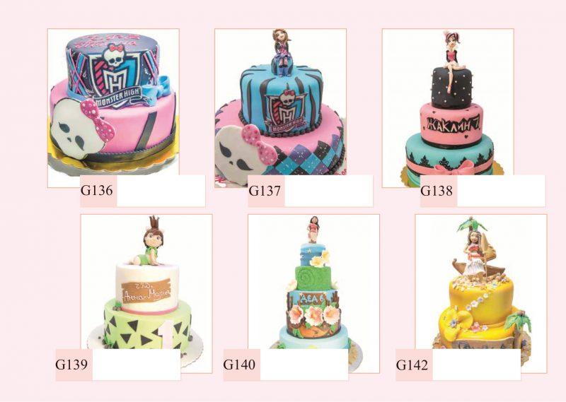 cake_catalogTB-compressed-29