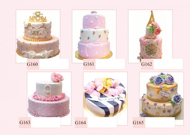 cake_catalogTB-compressed-33