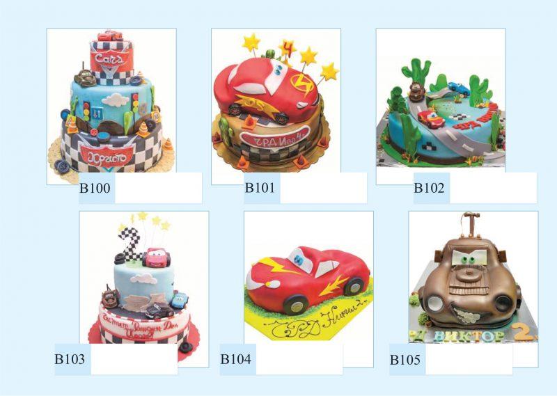 cake_catalogTB-compressed-41