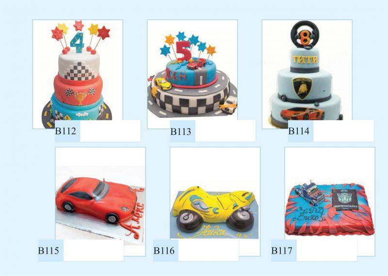 cake_catalogTB-compressed-43