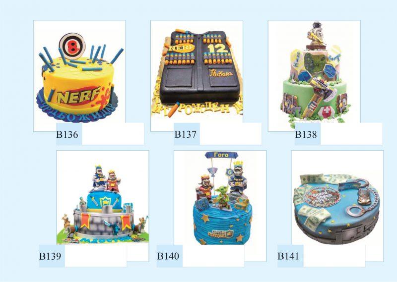 cake_catalogTB-compressed-47