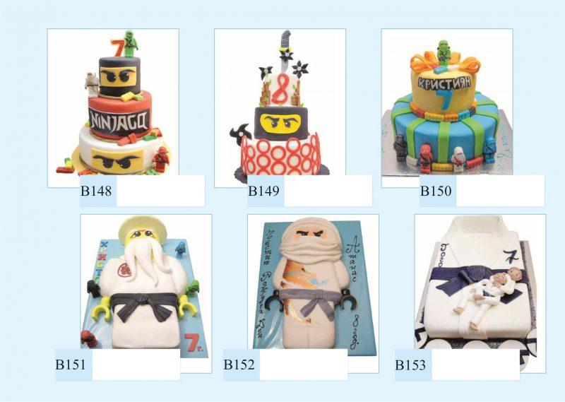 cake_catalogTB-compressed-49