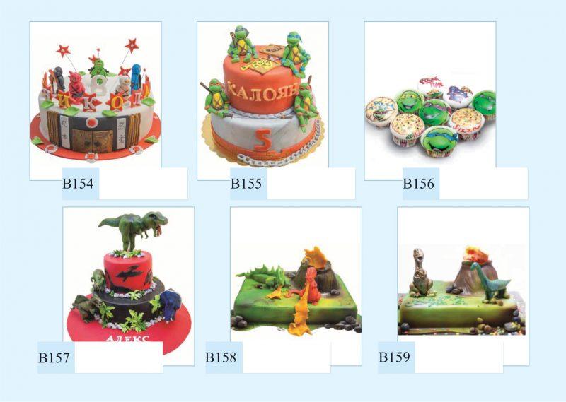 cake_catalogTB-compressed-50